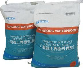 混凝土界面处理剂