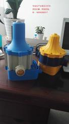 格兰富威乐水泵增压热水专用开关