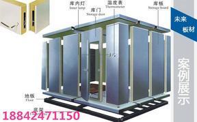 沈阳挂钩冷库板安装设计有限公司