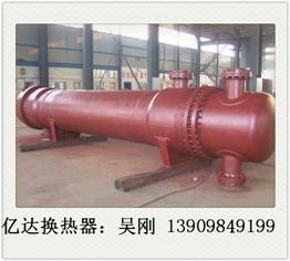 沈阳管壳换热器厂家DYD