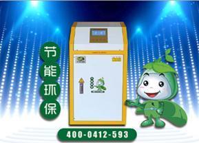 黑龙江高频电磁家用电锅炉