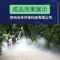 景区园林美化造雾降温设备高压喷雾机规格多样