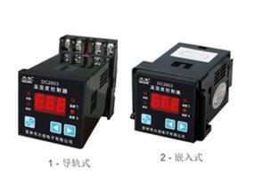 DC26系列温显度控制器