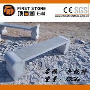 花岗岩平板凳子GCF275