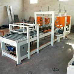 供应玉辉新型保温模板一体板材生产设备