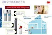 美国3M净水器防伪正品,家用直饮净水器