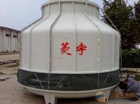 偃师冷却塔