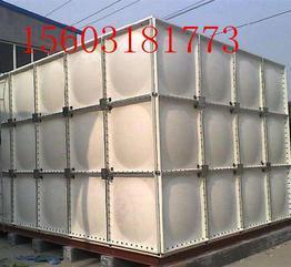 大同水箱价格报价 大同玻璃钢化粪池生产厂家 规格