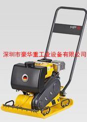 深圳供应进口威克诺森排水沟回填压实机-MP15汽油平板夯