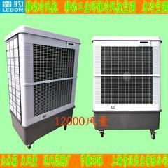 移动式工业环保水冷空调