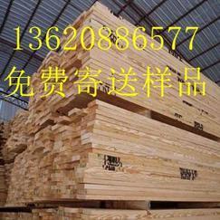 木材防霉防虫剂乳白色液体