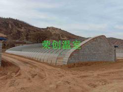 陕西|山西|甘肃节能日光温室墙体基础土建建造要求