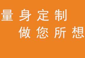 北京it外包公司有哪些