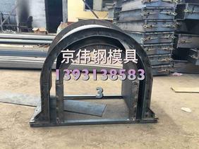 京伟公路U型槽模具铁路流水槽模具生产厂家销售