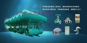 凯润泵业600QZ-70/110KW潜水轴流泵现货