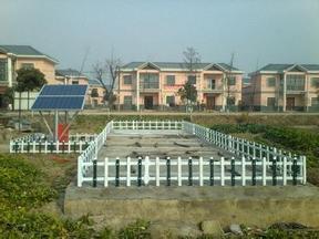 太阳能微动力生活污水处理系统
