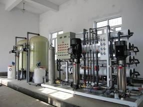 纯净水厂处理设备厂家,贵州反渗透纯净水处理系统装置