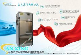 即热式商务节能电开水机
