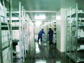 杭州大型食品保鲜库工程案例,库华制冷做了很多食品保鲜库