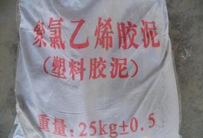 聚氯乙烯胶泥规格