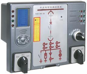 HJD-HK 开关柜智能操控装置