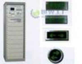 集中控制型应急照明疏散指示系统