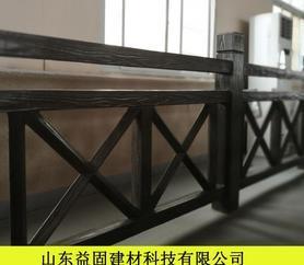 厂家直销X型仿木河道景观护栏