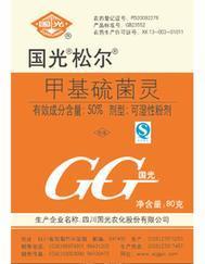 四川国光松尔50%甲基硫菌灵粉剂80g/包广谱内吸杀菌剂