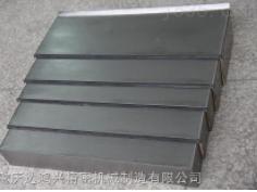 重庆钢板防护罩