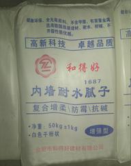 供应合肥内墙耐水防潮腻子粉