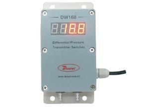 DW168系列微差压变送器
