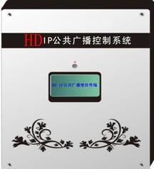 鼎尊IP网络对讲广播系统 IP远程双向对讲广播