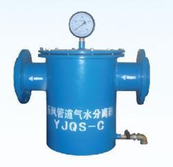 压风管路气水分离过滤器