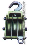 起重滑车北京劲展鹏规格最全质量最棒