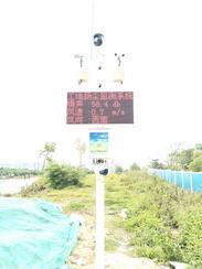 建筑工地扬尘监测设备生产厂家 PM10监测系统