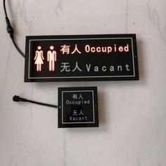移动公厕LED电子显示屏