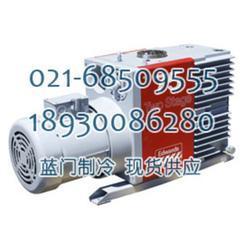 爱德华E2M175/275真空泵