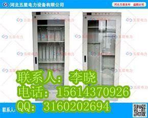 普通型安全工具柜价格!配电房工具柜规格尺寸!工具柜