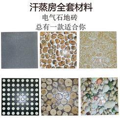 汗蒸房功能材料 电气石砖