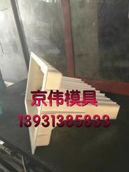 京伟L型挡渣块模具,预制挡渣块模具厂家