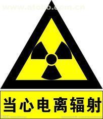 东莞电磁辐射检测