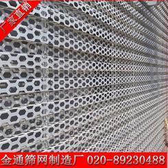 广州番禺幕墙冲孔加工厂家