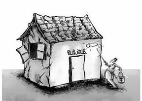 为什么要进行房屋安全鉴定?
