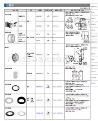 日本和泉IDEC中国授权代理商和泉按钮开关锁扣罩HW9Z-KL1