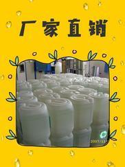 供应涂料用去离子水-水性涂料去离子水