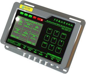 多参数水质分析仪 HC.ZOC-1