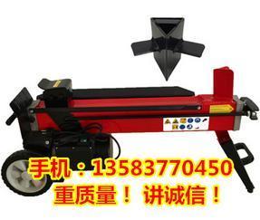 百瑞达劈材劈柴机钻头小型电动液压破柴机分裂锥劈木头机器