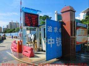 贵州建筑工地外接LED门禁系统