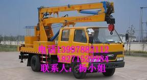江铃16米路灯安装维修车139-9788-2112价格