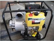 3寸柴油机水泵|消防自吸泵|柴油自吸泵